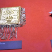 """Yadaïm"", mains (en hébreu)"